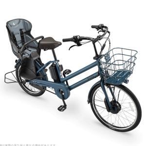 ブリヂストン ビッケグリ リヤチャイルドシートクッション ブルーグレー (BIK-K.A-P6118 Bridgestone bikke GRI ブリジストン)|hatoya-parts|02