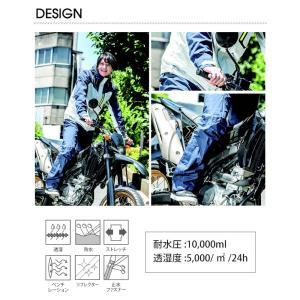 urbanism(アーバニズム) アーバンストレッチレインスーツ アクティビスト UNR-301 (オシャレ カッコいい 防水)|hatoya-parts|02