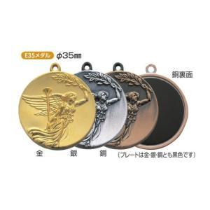 激安サッカーメダル 小型メダル サッカーメダル 参加賞メダル 35mmメダル E35ー22K 金メダル プラケース首掛リボン付 |hatsukari|03