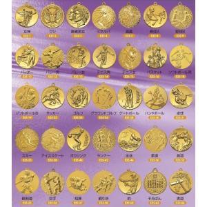 激安サッカーメダル 小型メダル サッカーメダル 参加賞メダル 35mmメダル E35ー22K 金メダル プラケース首掛リボン付 |hatsukari|06