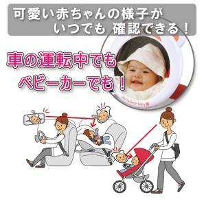 ベビーミラー|hatsumei-net