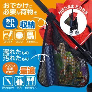 おでかけサイドポケット※送料¥200(1個まで)|hatsumei-net