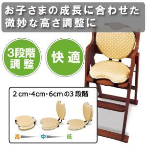 ベビーチェアクッション|hatsumei-net