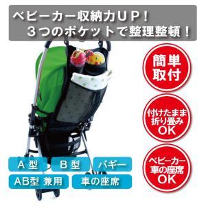 3ポケットバッグ ※送料¥200(1個まで)|hatsumei-net