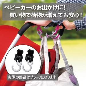 ベビーカー用ダブルフック|hatsumei-net