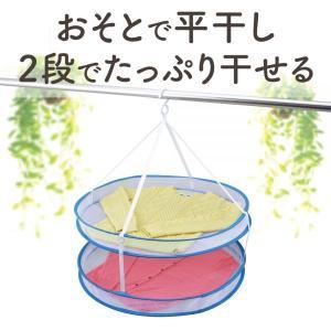 折り畳み いろいろ物干しネット・2段( 平干し用ネット)|hatsumei-net