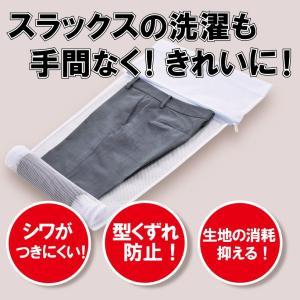 ダイヤ パンツのための洗濯ネット ※送料¥200(2個まで)|hatsumei-net