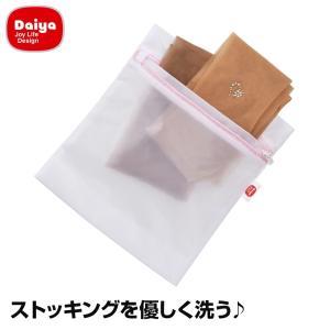 レッグウエア用洗濯ネット※送料¥200(4個まで)|hatsumei-net