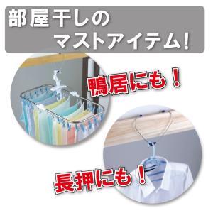 ハート型ランドリーキャッチャー 2個入|hatsumei-net