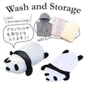 ダイヤ ごろんねっと  洗濯ネット パンダ くま|hatsumei-net
