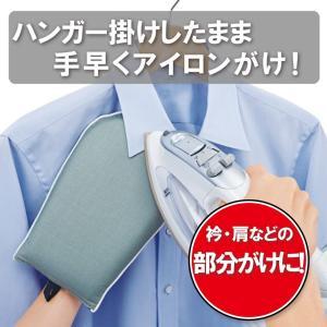 セラミックスアイロンミトン スタンダード|hatsumei-net