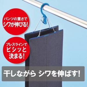 ダイヤ逆さ干しパンツハンガー ※送料¥200(1個まで)|hatsumei-net