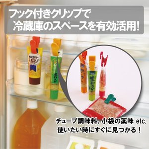 ダイヤ チューブクリップ (冷蔵庫 調味料保管 わさび からし 4個入り) ※送料¥200(4個まで)|hatsumei-net