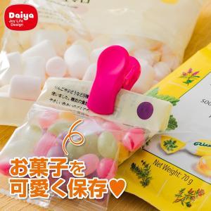 ダイヤ クリップス キャンディクリップ  ※送料¥250(4個まで)|hatsumei-net