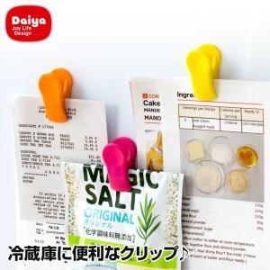 ダイヤ クリップス マグネットクリップ (3P) ※送料¥250(4個まで)|hatsumei-net