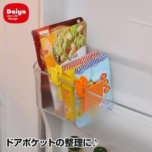 ダイヤ クリップス 仕切りクリップ 2個入り ※送料¥250(2個まで)|hatsumei-net