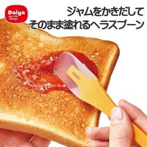 ダイヤ ジャムトモ 送料¥250(2個まで)|hatsumei-net