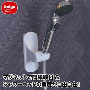 シャワーズ フリーシャワーフック|hatsumei-net