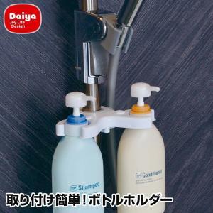 シャワーズ ボトルホルダー|hatsumei-net