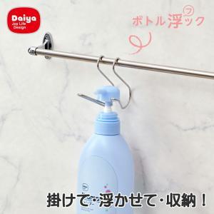 KARARA ボトルフック|hatsumei-net
