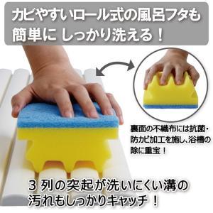 風呂フタクリーナー|hatsumei-net