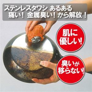 手に優しいステンたわし|hatsumei-net