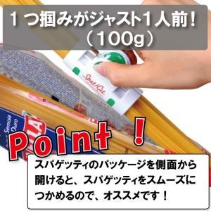 スパッとゲット (ダイヤ パスタメジャー) |hatsumei-net