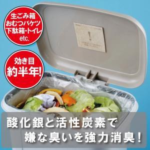 いやな臭い消臭シート ※送料¥200(16個まで)|hatsumei-net