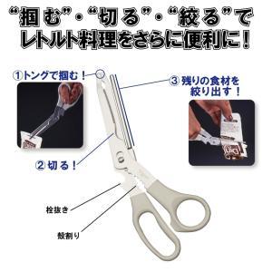 キッチンシボレー (キッチンばさみ 多機能 レトルト) ※送料¥200(2個まで)|hatsumei-net