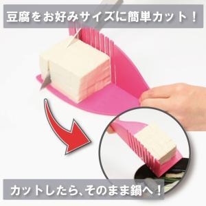 とうふ専用マナ板 (豆腐 切りやすい)|hatsumei-net