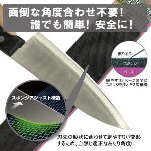 包丁・刃物研ぎ器 マジックシャープナー (砥石) ※送料¥200(3個まで)|hatsumei-net