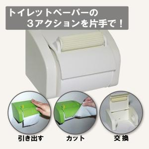 コロベークン (ペーパーホルダー 取り出しやすい)|hatsumei-net