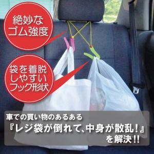 のびるフック(2個入り) ※送料¥200(6個まで)|hatsumei-net