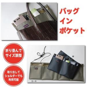 バッグインポケット (バッグインバッグ) 送料¥250(2個まで)|hatsumei-net