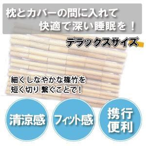 健康竹枕「かぐや姫」デラックス (清涼感 旅行)|hatsumei-net