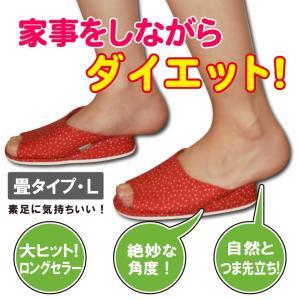 初恋ダイエットスリッパ(畳)Lサイズ|hatsumei-net