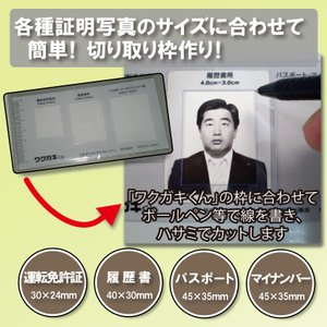 ワクガキくん ※送料¥200(10個まで)|hatsumei-net