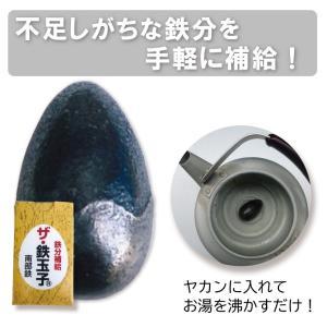 南部鉄器 ザ 鉄玉子 (鉄分補給 黒豆の色出し)オレンジページ1/2号で紹介されました|hatsumei-net