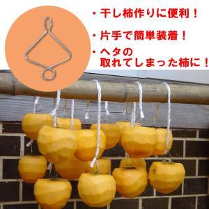 柿クリップA型 (干し柿) 50本入り ※送料¥250(6セットまで)|hatsumei-net