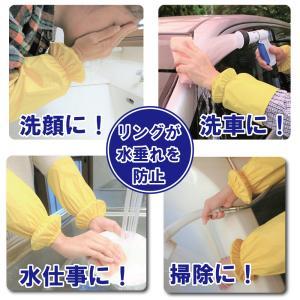 リング付 腕カバー「ぬれないわ」 NHK「まちかど情報室」で紹介されました 送料¥250(3個まで) アームカバー 洗顔 袖 濡れない|hatsumei-net