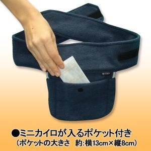 暖か朗II(カイロポケット付きネックウォーマー) ※送料¥200(3個まで)|hatsumei-net