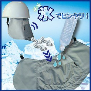 クールビット・メットカバ―ICEin (熱中症対策 後頭部 冷却) ※送料¥200(1個まで)|hatsumei-net