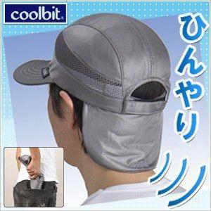 UVチタンソフトキャップ (熱中症対策 冷却)|hatsumei-net
