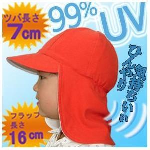 クールビット UV 紅白帽 (熱中症対策)|hatsumei-net