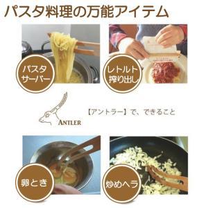 パスタサーバー(アントラー)「まちかど情報室」で紹介されました!(そば うどん スパゲティー) ※送料¥200(2個まで)|hatsumei-net