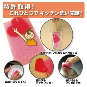 クロスホールスポンジ(水筒洗い 哺乳瓶洗い) ※送料¥200(6個まで)|hatsumei-net