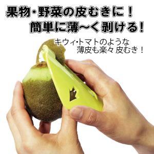 フルーツピーラー ※送料¥200(4個まで) hatsumei-net