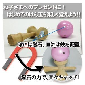 けん玉 入門 磁誘キャッチ|hatsumei-net