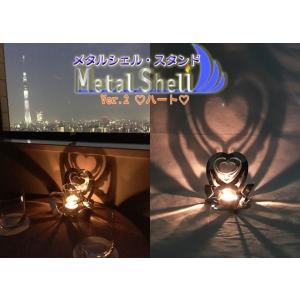 メタルシェルスタンド Ver.2|hatsumei-net