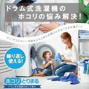 ホコリとりまる|hatsumei-net